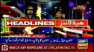 Headlines | ARYNews | 2200 | 14 February 2019 [Video]
