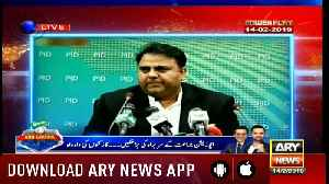 Power Play | Arshad Sharif  | ARYNews | 14 February 2019 [Video]