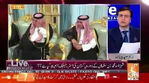 Moeed Pirzada Analysis On Saudi's Crown Prince Coming To Pakistan.. [Video]