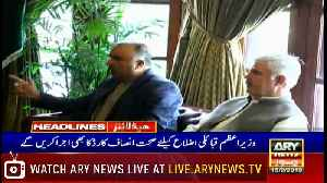 Headlines | ARYNews | 1700 | 15 February 2019 [Video]