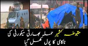Kashmir attack a failure of Indian security forces [Video]