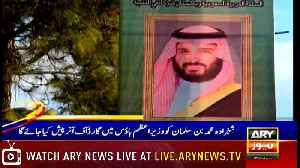 Headlines | ARYNews | 1800 | 15 February 2019 [Video]