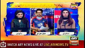 NEWS@6 |  ARYNews | 15 February 2019 [Video]