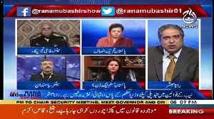 Our Judicial System Needs To Be Fix-Lt General (r) Ghulam Mustafa [Video]