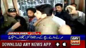 Headlines ARYNews 1100 16th February 2019 [Video]