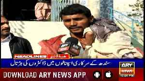 Headlines ARYNews 1200 16th February 2019 [Video]