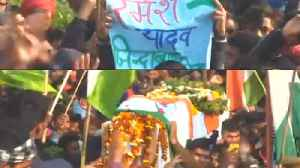 Pulwama : Mortal remains of Slain CRPF Jawans brought to their Hometown | Oneindia News [Video]