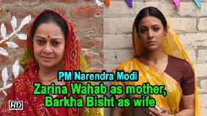 PM Narendra Modi | Zarina Wahab as mother, Barkha Bisht as wife | First Look Out [Video]