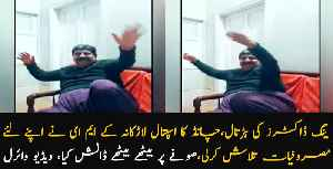 Young doctors strike, MA from local hospital from Larkana video goes viral while he dances [Video]
