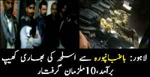 Huge cache of arms recovered from 10 suspects in Lahore [Video]