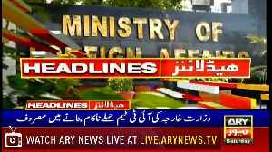 Headlines | ARYNews | 2000 | 16 February 2019 [Video]