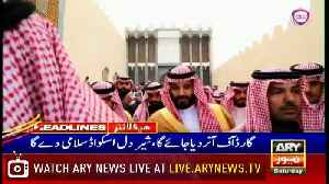 Headlines | ARYNews | 2200 | 16 February 2019 [Video]
