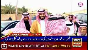 Headlines | ARYNews | 2300 | 16 February 2019 [Video]