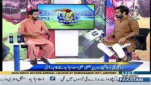 Behind The Wicket With Moin Khan  – 16th February 2019 [Video]