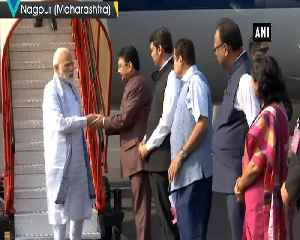 PM Modi arrives in Nagpur to launch multiple projects [Video]