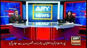 Bulletins | ARYNews | 1200 | 17 February 2018 [Video]