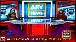 NEWS@6 |  ARYNews | 17 February 2019 [Video]