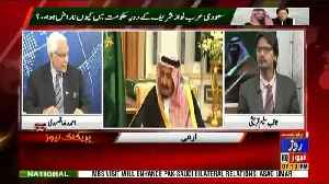 Tareekh-e-Pakistan Ahmed Raza Kasuri Ke Sath – 17th February 2019 [Video]