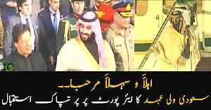 Saudi crown prince Mohammad bin Salman receives a warm welcome at Nur Khan airbase [Video]