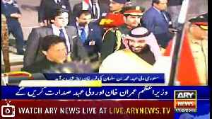 Headlines | ARYNews | 2100 | 17 February 2019 [Video]