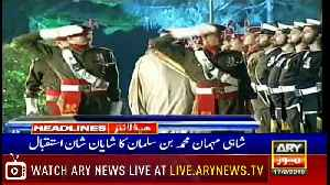 Headlines | ARYNews | 2200 | 17 February 2019 [Video]
