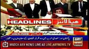 Headlines | ARYNews | 2300 | 17 February 2019 [Video]