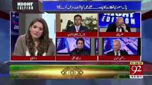Irshad Bhatti Response On PTI's Stance Of Not Inviting Opposition For Crown Prince Visit.. [Video]