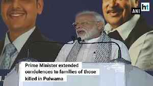 PM Modi Sacrifice of those killed in Pulwama will not go in vain [Video]