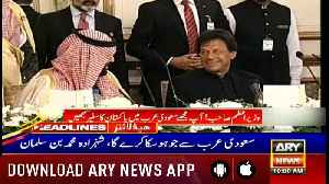 Headlines ARYNews 1000 18th February 2019 [Video]