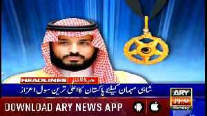 Headlines ARYNews 1100 18th February 2019 [Video]