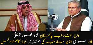 FM Pakistan Shah Mehmood and Saudi Foreign Minister talk to media in Islamabad [Video]