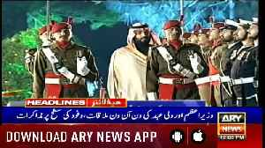 Headlines ARYNews 1200 18th February 2019 [Video]