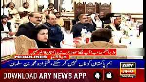 Headlines ARYNews 1300 18th February 2019 [Video]