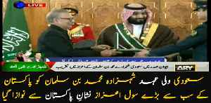 Saudi Crown Prince conferred with Nishan-e-Pakistan award [Video]