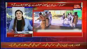Tonight With Fareeha – 18th February 2019 [Video]