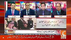Mian SHahid Response On Saudia ARabia Releasing Pakistani Prisoners On Imran Khan's Request.. [Video]