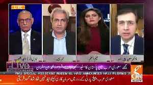 Moeed Pirzada Response On Fawad Chaudhary's STatement On Not Inviting Opposition Members On Saudi Prince Visit.. [Video]