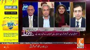 What Were The Insecurities Of PTI Govt Due To Which They Did Not Invite Opposition For Saudi Crown Prince Visit.. [Video]
