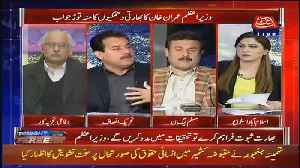 Tonight With Fareeha  – 19th February 2019 [Video]