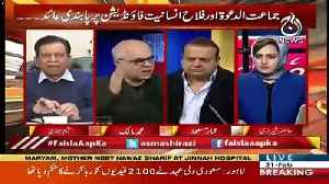 Heated Debate B/w Saleem Bukhari & Muhammad Malick [Video]