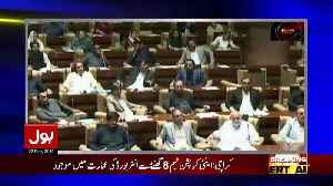 Sami Ibrahim Response On Agha Siraj's Statement In Assembly In Which He Asked CM Sindh To Investigate The Officers.. [Video]