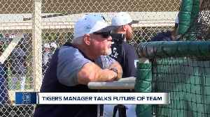 Detroit Tigers Manager Ron Gardenhire talks future of the team [Video]