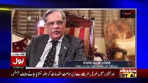 Tajzia Sami Ibrahim Kay Sath – 23rd February 2019 [Video]