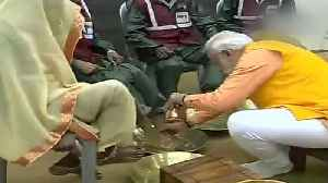 PM Modi washes the feet of sanitation workers in Prayagraj [Video]