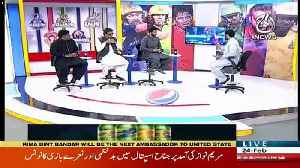 Behind The Wicket With Moin Khan – 24th February 2019 [Video]