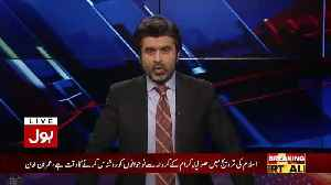 Ameer Abbas Telling The Reasons Nawaz Sharif's Application Of Bail Was Rejected.. [Video]