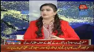 Is It Possible On Any Point That You Let Nawaz Sharif Go To Foriegn For Medical Treatment.. Umar Cheema Response [Video]