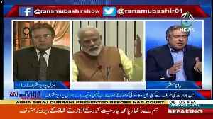 Our Pilots Are Very Superior,They Are Very Good And Very Well Trained-Pervez Musharraf [Video]