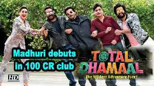 TOTAL DHAMAAL | Madhuri Dixit debuts in  100 Cr club [Video]