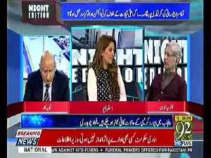 Now Imran Khan is at the top of his politics, we will be happy if Nobel Peace Prize is given to him - Aitzaz Ahsan [Video]